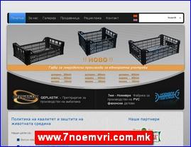 www.7noemvri.com.mk