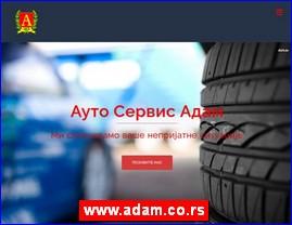 www.adam.co.rs