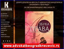 www.advokatbeogradknezevic.rs