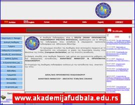www.akademijafudbala.edu.rs