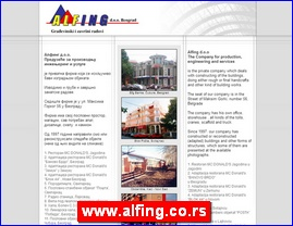 www.alfing.co.rs