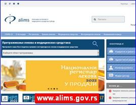 www.alims.gov.rs