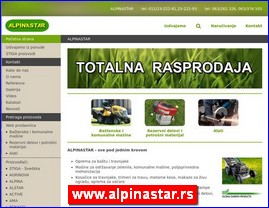 www.alpinastar.rs