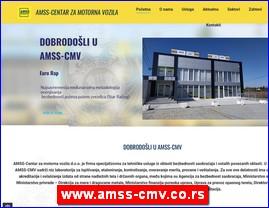 www.amss-cmv.co.rs