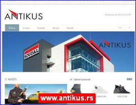 www.antikus.rs