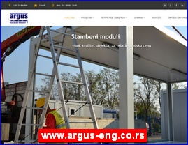 www.argus-eng.co.rs