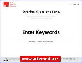 www.artemedia.rs
