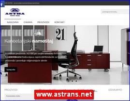 www.astrans.net