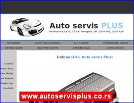 www.autoservisplus.co.rs
