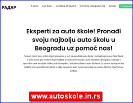 www.autoskole.in.rs