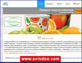 www.avisdoo.com