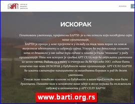 www.barti.org.rs