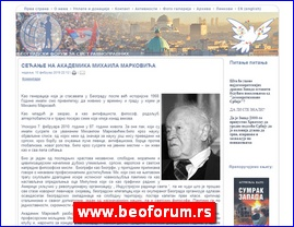 www.beoforum.rs