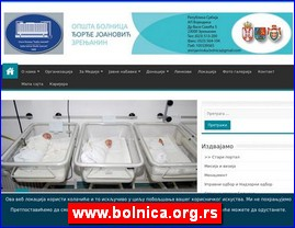 www.bolnica.org.rs