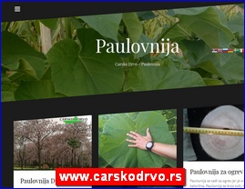 www.carskodrvo.rs