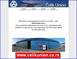 www.celikunion.co.rs