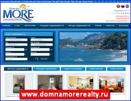 www.domnamorerealty.ru