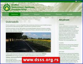 www.dsss.org.rs