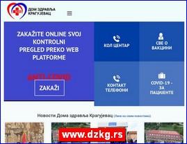 www.dzkg.rs
