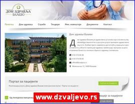 www.dzvaljevo.rs