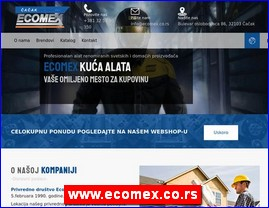 www.ecomex.co.rs