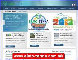 www.elmo-tehna.com.mk