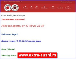 www.extra-sushi.rs