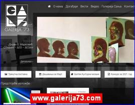 www.galerija73.com
