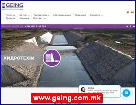 www.geing.com.mk