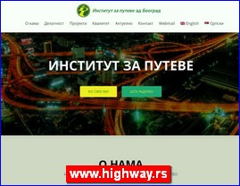 www.highway.rs