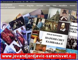 www.jovandjordjevic-sarenisvet.com