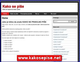www.kakosepise.net