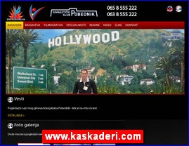 www.kaskaderi.com