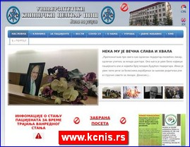 www.kcnis.rs