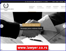 www.lawyer.co.rs