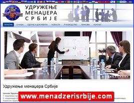 www.menadzerisrbije.com