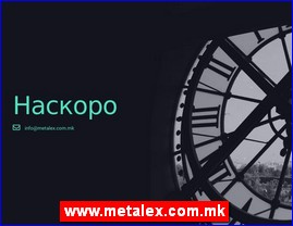 www.metalex.com.mk