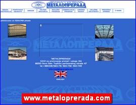 www.metaloprerada.com
