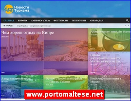 www.portomaltese.net