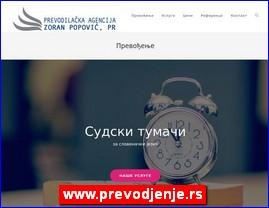 www.prevodjenje.rs