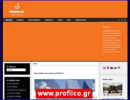 www.profilco.gr