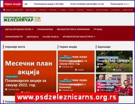 www.psdzeleznicarns.org.rs