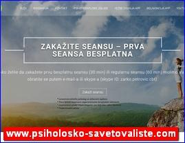 www.psiholosko-savetovaliste.com