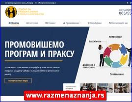 www.razmenaznanja.rs