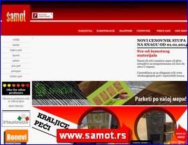 www.samot.rs
