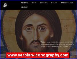 www.serbian-iconography.com