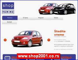 www.shop2001.co.rs