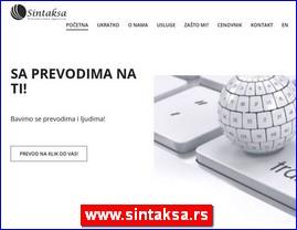 www.sintaksa.rs