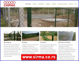www.sirma.co.rs