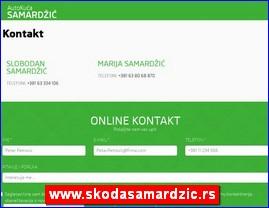 www.skodasamardzic.rs